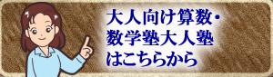 otona_banner